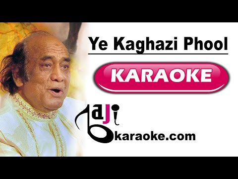 Yeh kaghazi phool jaise chehre mp3 song download salam-e-mohabbat.