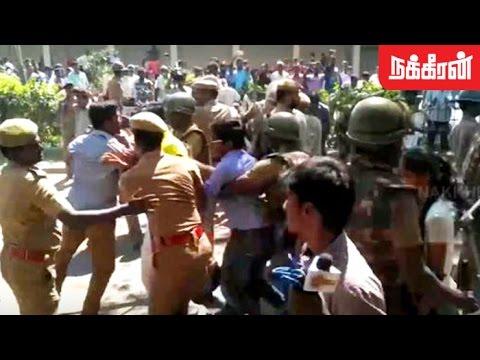 கோவையிலும் போலீஸ் தடியடி..? Police Attack Jallikattu Protesters at Kovai