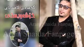 ARAM shaida love Café