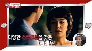 [HOT] a film actor Um Jung Hwa  ,섹션 TV 20190318