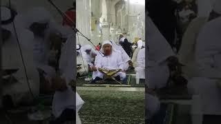 Sheikh Makki dars, Arabic LIVE from Masjid Al Haram Makkah