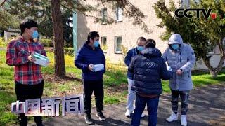 [中国新闻] 中国驻捷克大使馆:将海外同胞的冷暖安危时刻牵挂在心   新冠肺炎疫情报道