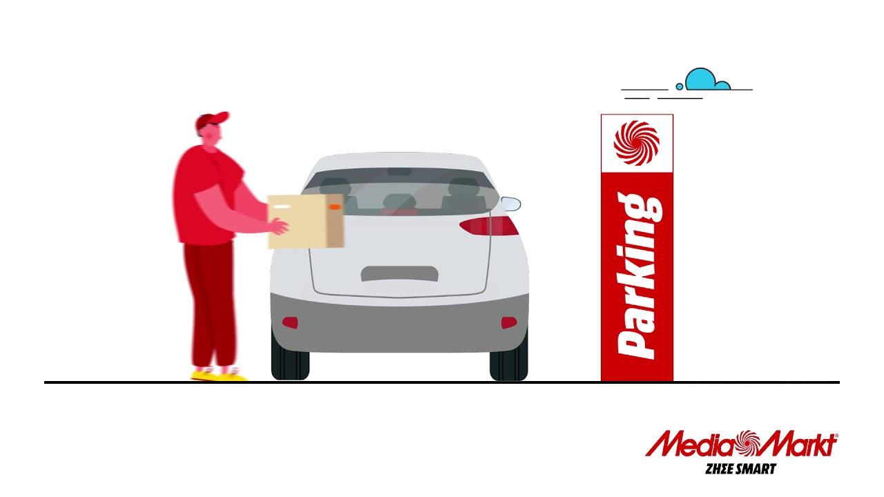 DRIVE UP - Σου παραδίδουμε το προϊόν σου στην πόρτα... του αυτοκινήτου σου.