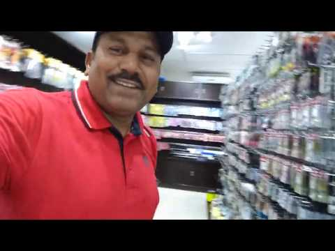 AMIR ALI | Daiwa , Mitchell And Shimano Fishing Equipments | Dubai | Part - 1