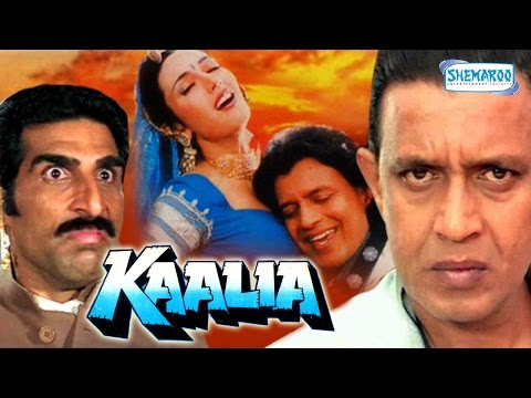 Kaalia 1997  Mithun Chakraborty  Dipti Bhatagar  Hindi Full Movie