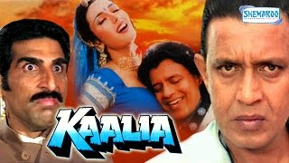 Kaalia (1997) - Mithun Chakraborty - Dipti Bhatagar - Hindi Full Movie