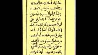 Jawartou :Khassida du Cheikh Ahmadou Bamba