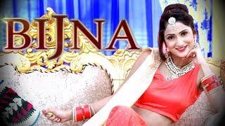 Bijna || बीजणा || A k Jatti || Miss Ada & Nitin Punia || New Haryanvi D J Song 2017 || Mor Music