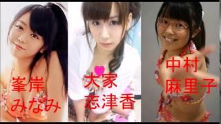 AKB48公式ホームページ http://www.akb48.co.jp/