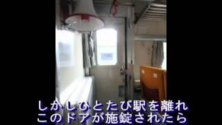 迷列車風現金輸送車マニ30の追憶