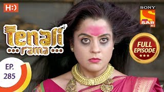 Tenali Rama - Ep 285 - Full Episode - 9th August, 2018