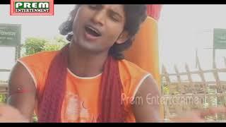 HD New 2015 Bhojpuri Bolbam Song || A Bhole Dani Suna Tani Rimjhim Barse Pani | Sanjay Bedardi