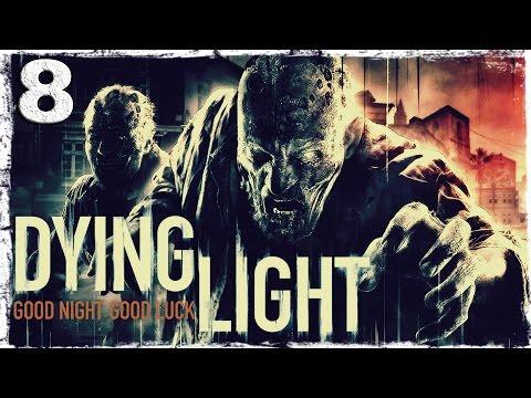 Смотреть прохождение игры [Coop] Dying Light. #8: На высоте.
