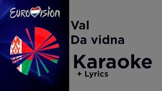 Val - Da vidna (Karaoke) Belarus Eurovision 2020
