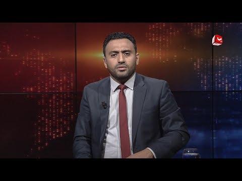 هل يكشف القبض على زعيم داعش باليمن عن داعميه؟! | حديث المساء