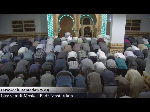 Taraweeh Ramadan 2019 Deel 10