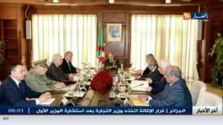 رئاسة : الرئيس بوتفليقة يترأس مجلسا مصغرا حول الأوضاع بالمنطقة