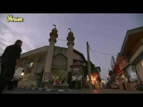 Bandar Anzali (Pahlavi), a City of North Iran