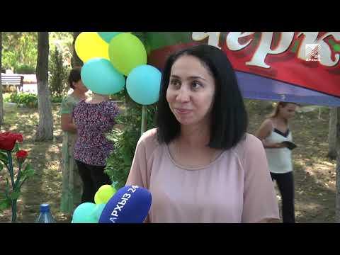 Парк «Зеленый остров» стал центром народных гуляний в Черкесске