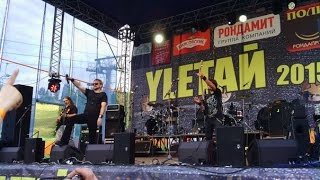 HMR - Сталинград /HMR - Stalingrad (thrash/heavy metal, live in Улетай-2015)(Приобрести альбомы и мерч HMR - https://vk.com/market-1690625 Buy new album online https://hmr-legion.bandcamp.com/releases HMR - Сталинград ..., 2015-07-21T10:55:15.000Z)