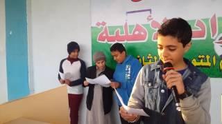 إذاعة أسرة التربية الإسلامية بمدارس الرواد بريدة تحت إشراف أ / علي العقل