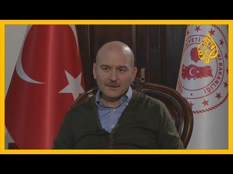 ???? ???? وزير الداخلية التركي: الإمارات تحاول زرع الفتنة والبلبلة في تركيا  - نشر قبل 3 ساعة