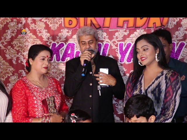 Kajal Yadav Birthday Celebration With Bhojpuri Celebs