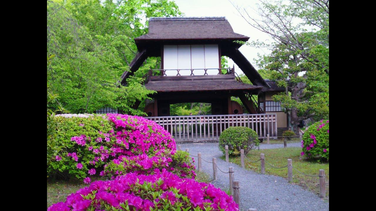 Zen Garden At Higashi Honganji Temple Shosei En Garden Kyoto City