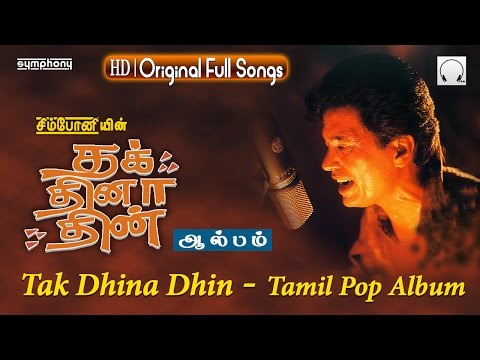 Tak Dhina Dhin | Tamil Pop Album | Superhit