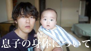 きりのちゃんねる:【生後4ヶ月】息子の身体について悩んでいます【病院行くわ】
