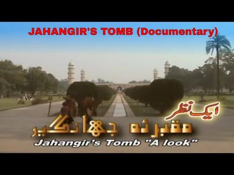 Maqbar-E-Jahanghir AIK NAZAR (Urdu Documentary)