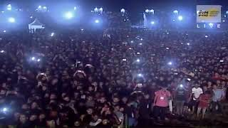 Gambar cover Kobita Tumi Sopno    কবিতা, তুমি স্বপ্নচারিণী হয়ে খবর নিও না    JAMES Live Concert Comilla 2018