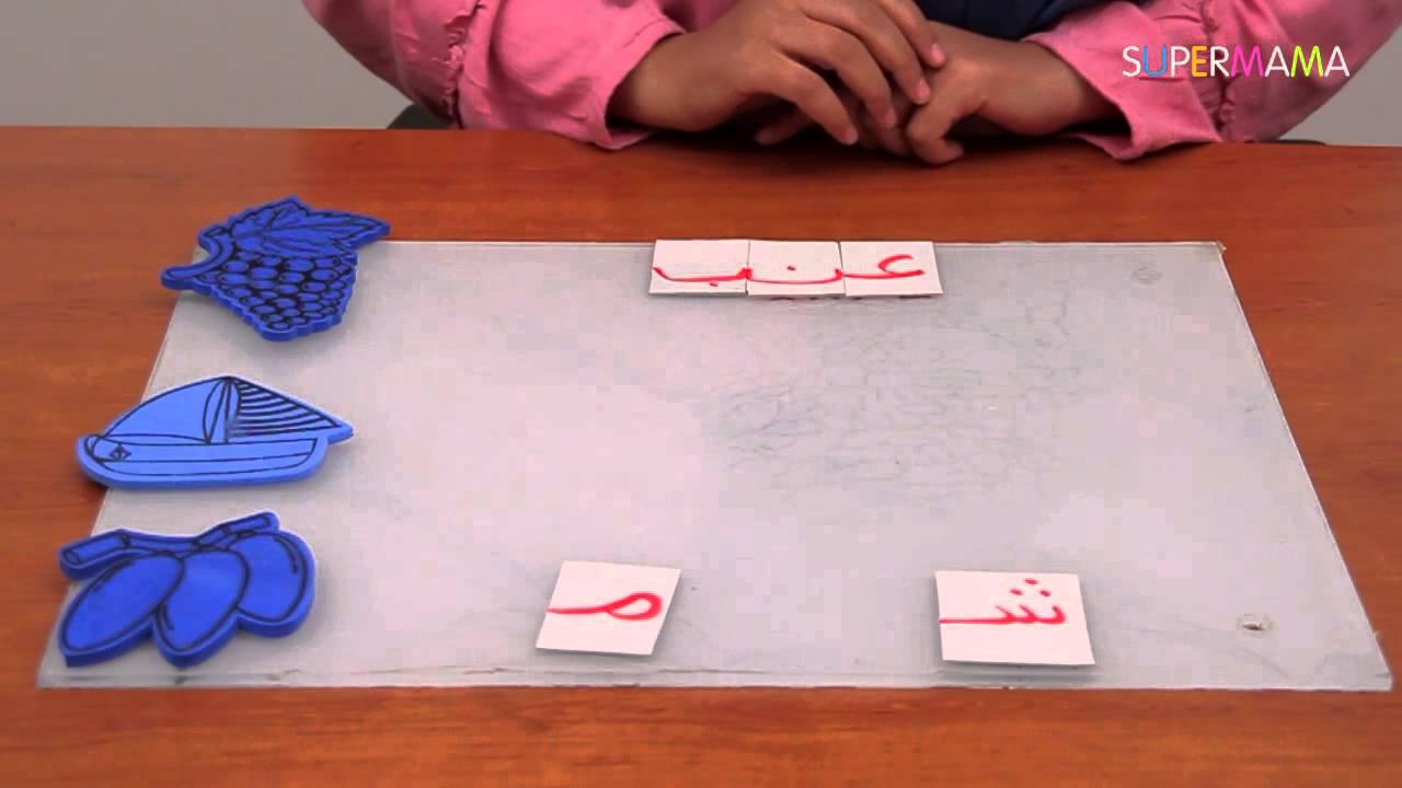 الكتابة على ملف pdf بالعربي