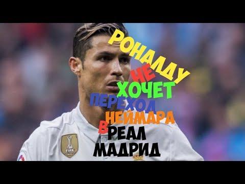 ОГРОМНЫЕ ВОРОТА В ФИФА 18 | ФЕЙЛЫ В ФИФАиз YouTube · Длительность: 6 мин26 с
