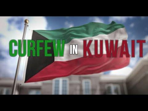 Curfew In KUWAIT Day 3 | Corona Virus In Kuwait | LockDown | 2020