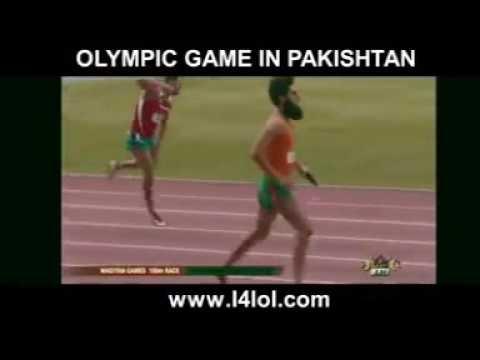 Olympic in Pakistan