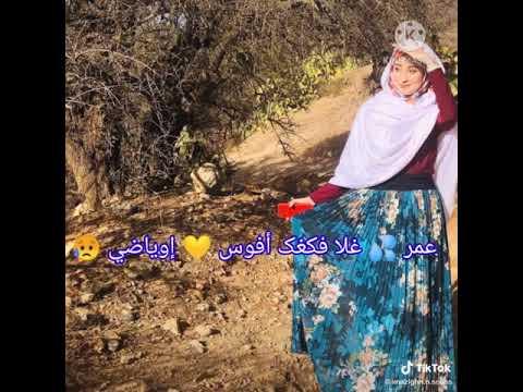 Download العربي إمغران