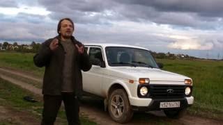 Тест Нивы Урбан. 40 летняя легенда. Я хочу эту машину.(Я 15 лет не сидел за рулем ВАЗоской классики. Все это время, если говорить о легковых автомобилях я ездил..., 2016-10-04T22:40:30.000Z)