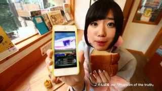 「ファントム オブ キル」×「でんぱ組.inc」スペシャルコラボ映像~第3...