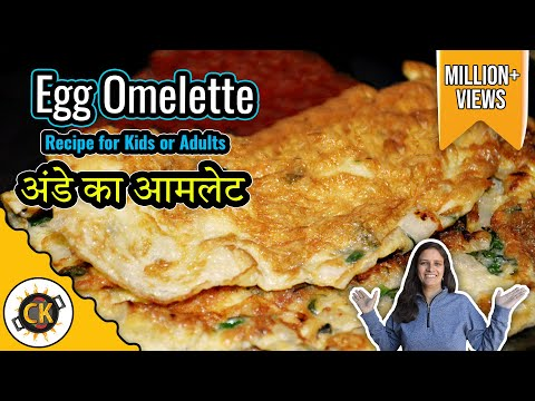 How to make an omelette basic