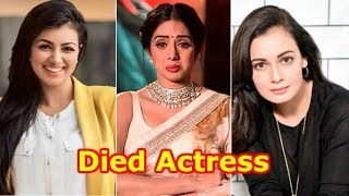 9 Shocking Deaths Of Bollywood Actresses
