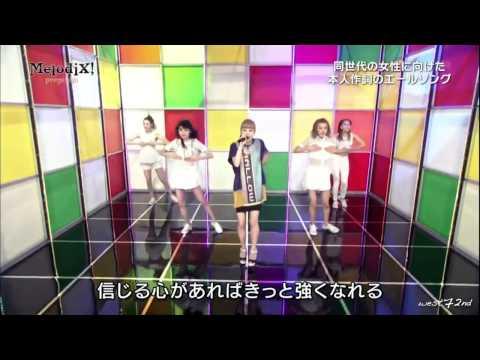 西野カナ ♪We Don't Stop ⭐️Studio Live☆【HD】