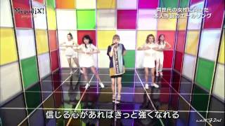 西野カナ ♪We Don't Stop ??Studio Live☆【HD】