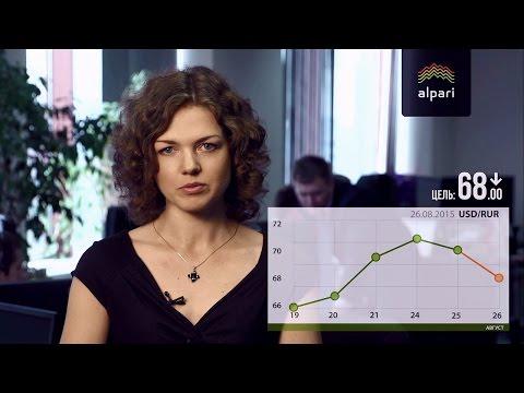 Рубль укрепился к доллару и евро на открытии торгов