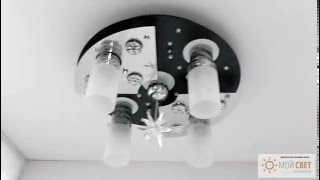 Люстра 3D с LED подсветкой и пультом ДУ(Новое слово в освещении. Компактно, ярко и неожиданно. Гарантия 1 год на все. Отличные цены. Купите люстру..., 2016-01-27T14:13:01.000Z)
