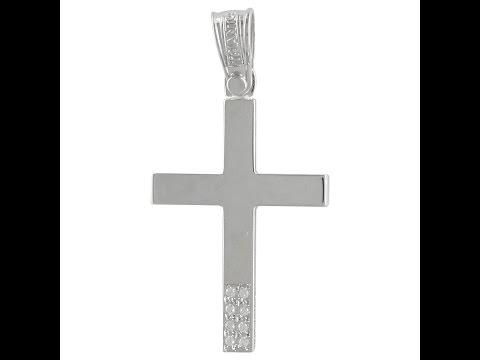 Σταυρός Βάπτισης Κ14 Λευκόχρυσος Γυναικείος ΤΡΙΑΝΤΟΣ ST1917