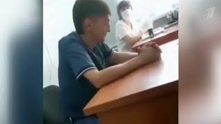 В Северной Осетии пьяный врач прописал пациенту наносить мазь на гипс.