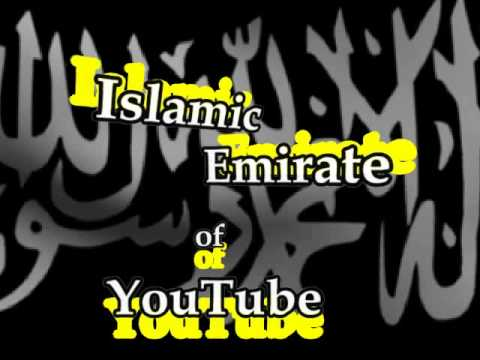 THE NEW EMIRATE CHANNEL