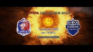 trailer-thai-league-2019-การท่าเรือ-เอฟซี-vs-บุรีรัมย์-ยูไนเต็ด