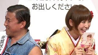 元AKB48の篠田麻里子さんが12月15日、JPタワー KITTE(東京都千代田区)...